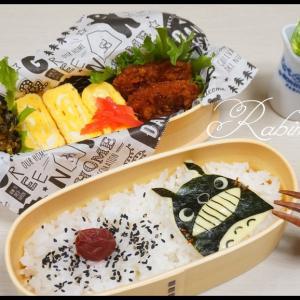 カリメロままさんへ祝ブログ11周年☆【トトロのお弁当】でお祝いです(≧▽≦)