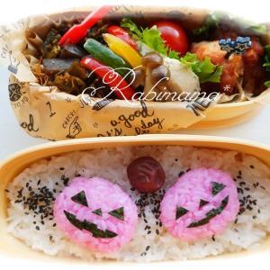ハッピーハロウイン☆彡【ハロウィンのお弁当たち~♪】(≧▽≦)