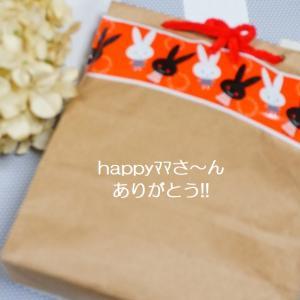 嬉しかったプレゼント(≧▽≦)【happyママちゃんありがとう~♡】