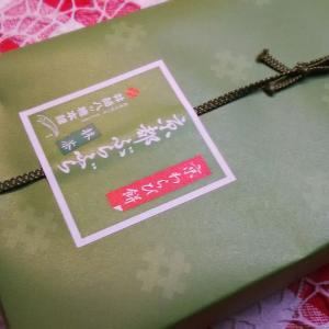 お土産に戴いた京都ぶらぶら。