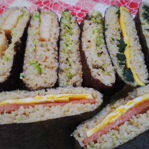 4種の味のおにぎらずでお昼ご飯。