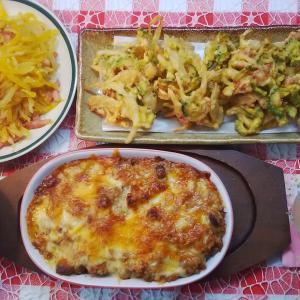 カレードリアとかき揚げでお昼ご飯。