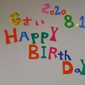 孫の6歳の誕生日。