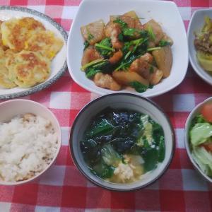 白身魚の大根と豚ロースの照り焼きでお昼ご飯。