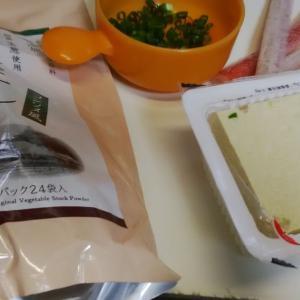 孫と娘の夕食は豆腐のカニカマあんかけ。