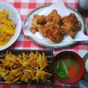 骨付き鶏の唐揚げと青パパイヤでお昼ご飯。