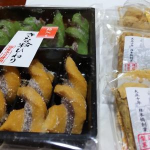 息子から届いた東京の昔ながらのお菓子。