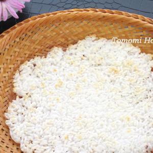 韓国スタイル⁈韓ドラ「愛の不時着」を思い出しながら砂糖をつけてジャガイモを食す