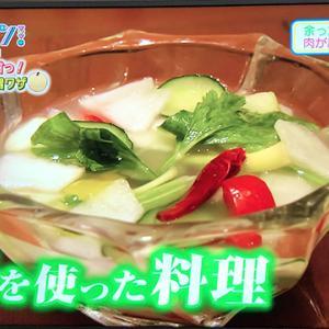 NHK「ガッテン」でご紹介頂いた梨料理!なんと夏野菜の水キムチも!☆スランジェ