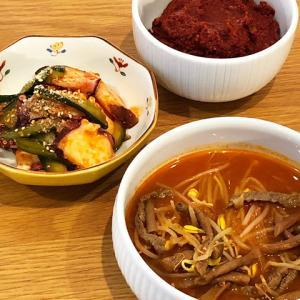 オンライン韓国料理教室はひとまず無事に終わりました!