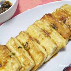 秋夕(チュソク)に合わせて豆腐チヂミの作り方です♪