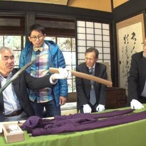初期島田茶業史展vol.5 ー島田茶を 世界へ!ー (3/14・28)