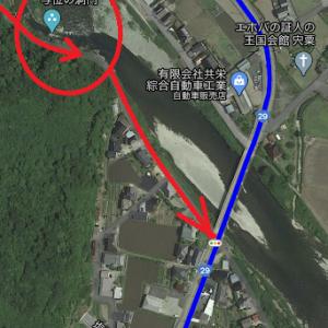 西はりまを走ろう!東山公園橋~畳提(たたみてい)
