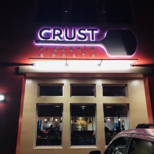 グアムで1番美味しいピザは間違いなくここでしょう!!! 自家製麺のパスタにも感動♪ Crust