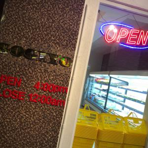 グアムに新しく出来た韓国料理店は、気になる事だらけで爆笑!!! ゴギヨ