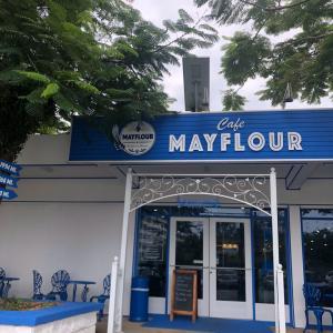 グアムでオススメのパンとコーヒーの秘密を大公開!!!  Mayflower