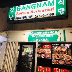グアムでドローカルなレストランへ行ってみたい方は、ここがオススメ♪ カンナム