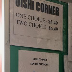 グアムローカルスーパーのお惣菜屋さん!!! oishi corner
