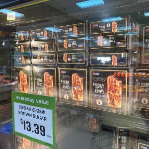 知ってる!? 今グアムのスーパーで人気の〇〇が入ったアイス♪
