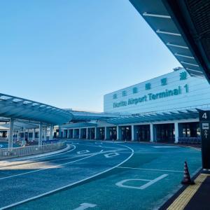 コロナ禍。成田空港の現状。こんな景色初めて。。。