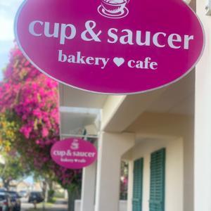 これが絶対グアム1♪ グアム旅行で食べなきゃ損の〇〇 Cup&Soucer