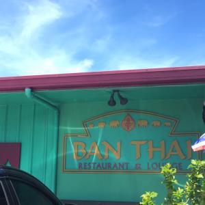 グアムで開店前から行列のレストラン!!! Ban Thai