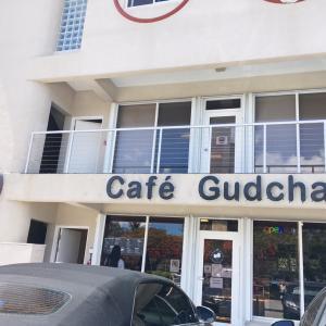 グアムでオリジナルコーヒーも作れちゃうカフェ♪ Cafe gudcha