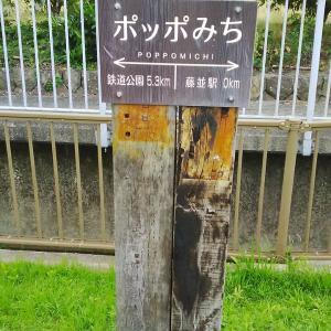 有田鉄道廃線跡を歩く(藤並駅~下津野駅)
