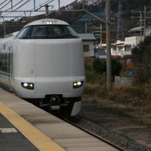 箕島駅で撮り鉄しました