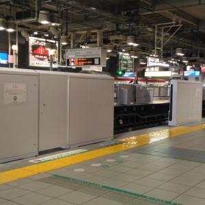 京急上大岡駅のホームドアー