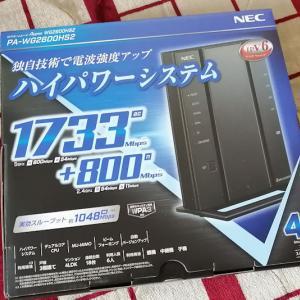 NEC Aterm 無線ルーター購入設置