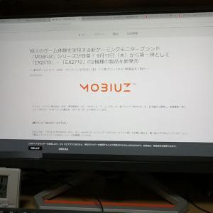 BENQ PCモニター
