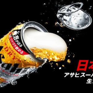 人気のスーパードライ生ジョッキ缶
