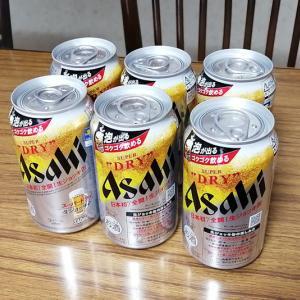 生ジョッキ缶の数量限定発売日
