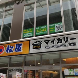 金沢八景駅東口、時々のblog_3