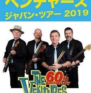 結成60周年記念!! ベンチャーズ ジャパン・ツアー 2019