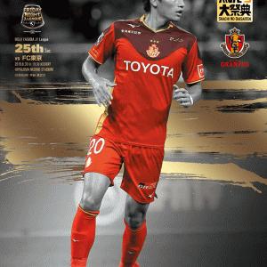 vs 名古屋グランパス 〔J.League Division1第25節〕