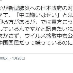 【コロナ騒動】マスコミやネット言論人に煽られ集団ヒステリー(笑)