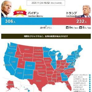 【米大統領選】売電は電気椅子に近づいている?!(笑)