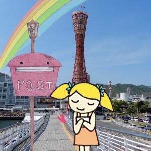 VFM神戸2月研修会 自分を肯定できますか?