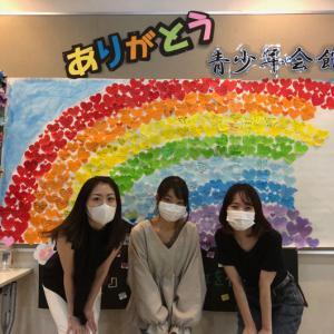 さらなら旧神戸市青少年会館 これまでありがとう!