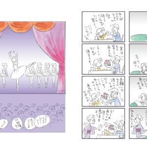 漫画家とCS60