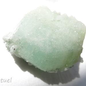 新着 ドゥルージーダトーライトの原石、ルチルクォーツのエッグ、ハーキマー水晶等をアップしました