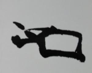 北条氏綱の肖像は後世に改変されたのか?
