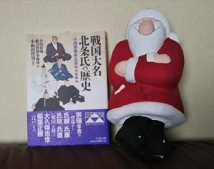 坂東の戦国時代を大河ドラマに!署名を募っています