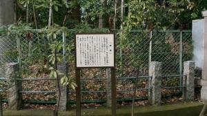 新田義興と夫人の、品川区にあった塚~⑬大河「太平記」を観ていて