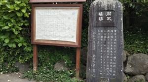 北条氏康の「関取場」(鎌倉)