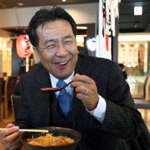 藤井聡の世界(nip***** さんのコメント、立憲民主党、ついに本性)(#45)