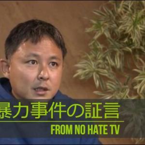 沖縄の声(nip***** さんのコメント、逆襲の依田啓二!)(#6)