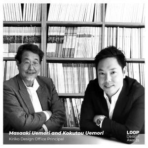 LOOP Design Awards(国際建築・インテリアデザイン賞)の審査員に選出されました!